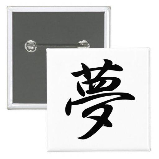 Kanji ideal del japonés de Yume del 夢 Pin Cuadrada 5 Cm