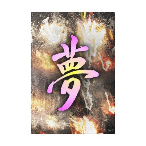 Kanji ideal lona envuelta para galerías