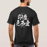 Kanji - Indonesia - T-Shirt