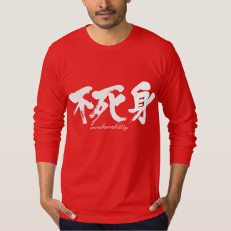 [Kanji] invulnerability T-shirt