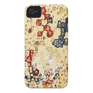 Kanji iPhone 4 Carcasas