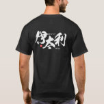 Kanji - Italy - T-Shirt