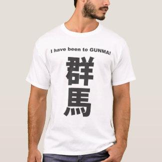 Kanji - Japan - Gunma T-Shirt