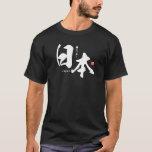 Kanji - Japan - T-Shirt