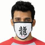 Kanji - Japanese dragon - Face Mask