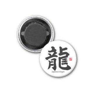 Kanji - Japanese dragon - Magnet