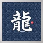 Kanji - Japanese dragon - Poster
