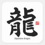 Kanji - Japanese dragon - Square Sticker