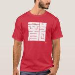 Kanji -Japanese Dragon - T-Shirt
