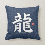 Kanji - Japanese dragon - Throw Pillow