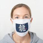 Kanji - Japanese dragon - White Cotton Face Mask
