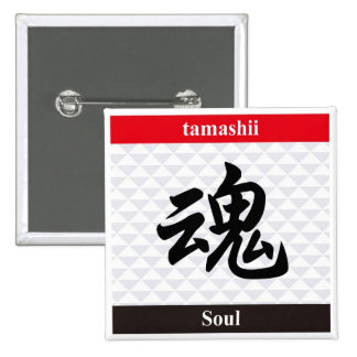 Kanji japonés (alma) pin