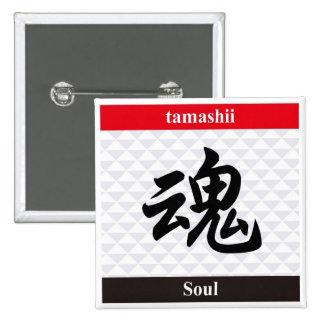 Kanji japonés (alma) pin cuadrada 5 cm