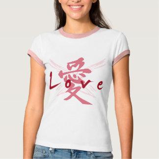 """Kanji japonés """"amor """" poleras"""