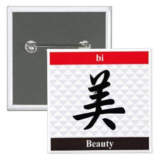 Kanji japonés (belleza) pin cuadrado