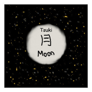 Kanji japonés de la luna poster