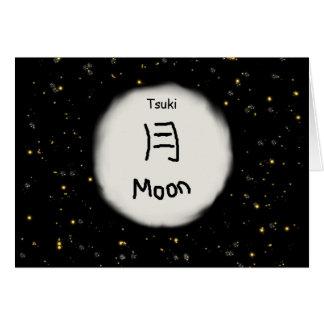 Kanji japonés de la luna felicitacion