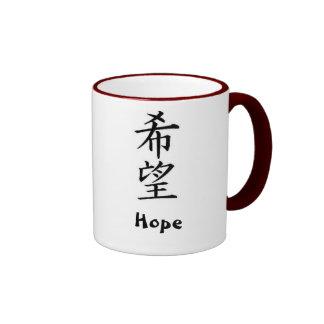 Kanji japonés: Esperanza Taza A Dos Colores