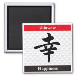Kanji japonés (felicidad) imán cuadrado