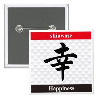 Kanji japonés (felicidad) pin cuadrado
