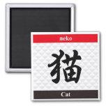 Kanji japonés (gato) imán cuadrado