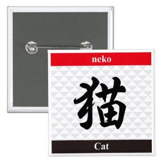 Kanji japonés (gato) pin cuadrado