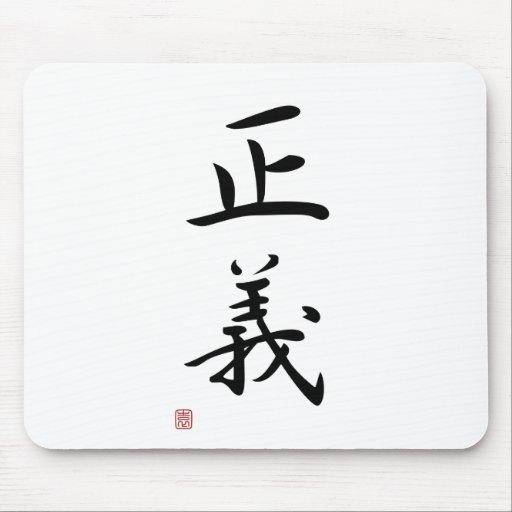 """Kanji japonés """"justicia """" mousepads"""