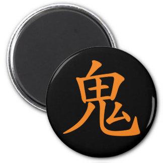 Kanji japonés Oni (ogro) Imán Redondo 5 Cm