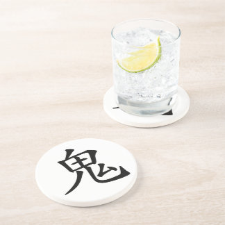 Kanji japonés Oni (ogro) Posavasos Diseño