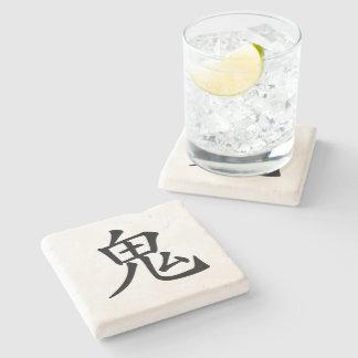 Kanji japonés Oni (ogro) Posavasos De Piedra