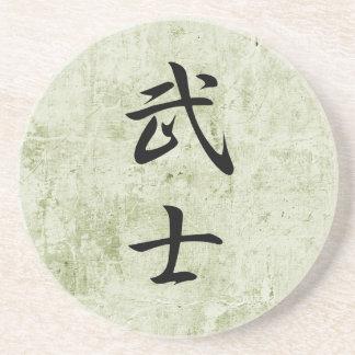 Kanji japonés para Bushi - Bushi Posavaso Para Bebida