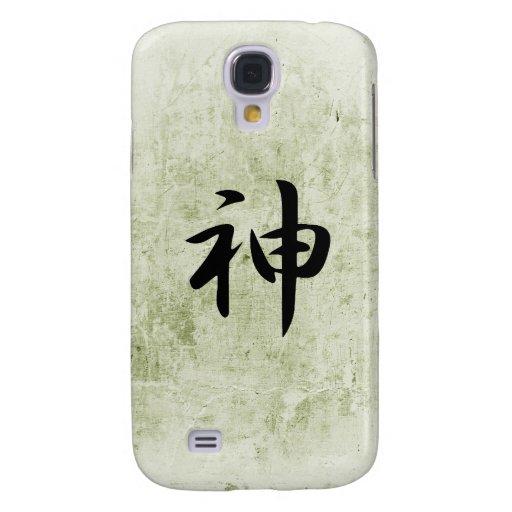 Kanji japonés para dios - Kami Funda Para Galaxy S4