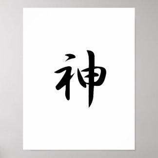 Kanji japonés para dios - Kami Póster