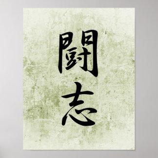 Kanji japonés para el alcohol de lucha - Toushi Posters