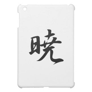 Kanji japonés para el amanecer - Akatsuki
