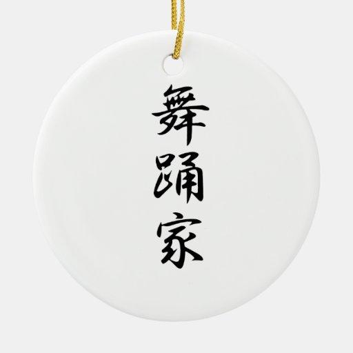 Kanji japonés para el bailarín - Buyouka Ornamentos De Reyes Magos