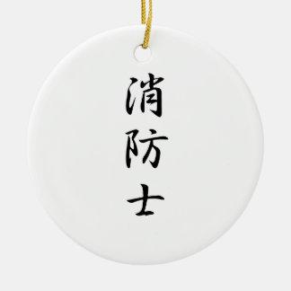 Kanji japonés para el bombero - Shouboushi Adorno Redondo De Cerámica