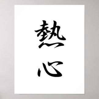 Kanji japonés para el celo - Nesshin Impresiones