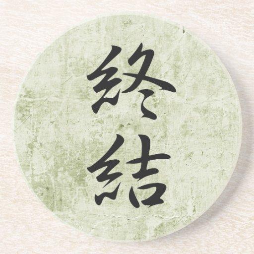 Kanji japonés para el cierre - Shuuketsu Posavaso Para Bebida