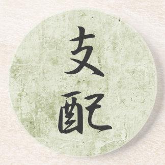 Kanji japonés para el control - Shihai Posavaso Para Bebida