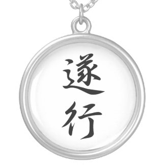 Kanji japonés para el cumplimiento - Suikou Pendiente Personalizado