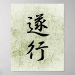 Kanji japonés para el cumplimiento - Suikou Poster