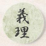 Kanji japonés para el deber - Giri Posavasos Diseño
