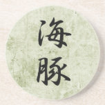 Kanji japonés para el delfín - Iruka Posavasos Diseño