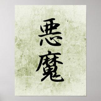 Kanji japonés para el demonio - Akuma Impresiones