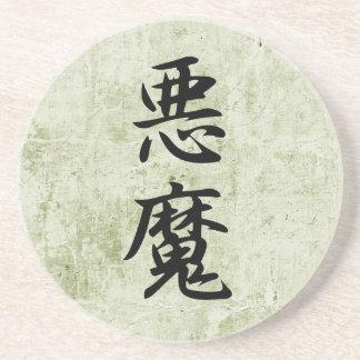 Kanji japonés para el demonio - Akuma Posavaso Para Bebida