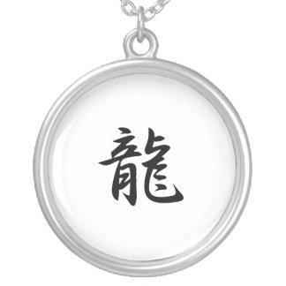 Kanji japonés para el dragón - Ryuu Joyerías