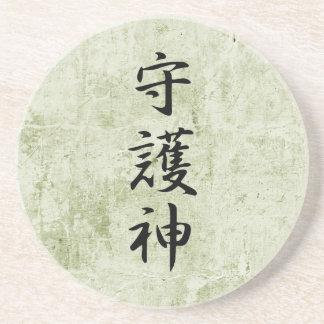 Kanji japonés para el guarda - Shugoshin Posavasos Diseño