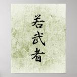 Kanji japonés para el guerrero joven - Wakamushu Posters