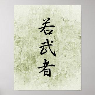Kanji japonés para el guerrero joven - Wakamushu Póster